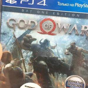 God of War PS4 в Петропавловске-Камчатском