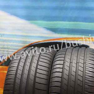 205/55/16 Goodyear EfficientGrip Perform R16 104ID, Рубцовск