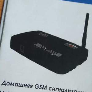 GSM Сигнализация JJ-Connect Home Alarm в Литейном округе