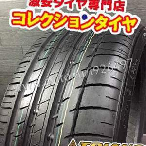 Новые 255/40 R19 Triangle Th201 в Кирове