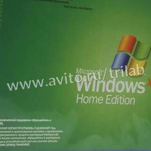 Лицензия Windows XP Home Edition в Белом
