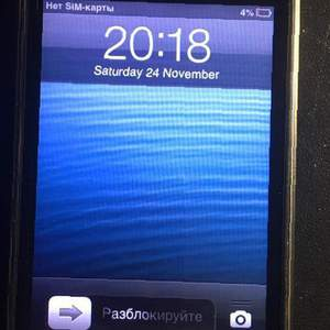 IPhone 3GS, Озерск