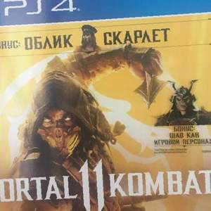 Mortal Kombat 11 ps4 в Рубцовске