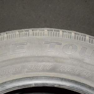 Goodyear Eagle Tourin 215 55 R16 в Балахне