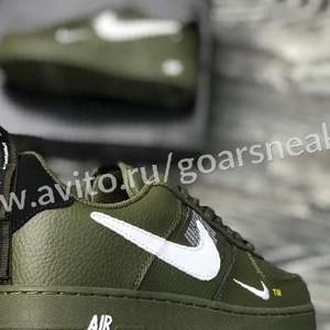 Nike Air Force 1 в Клинцах