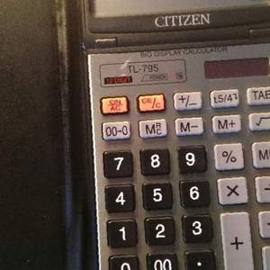 Калькулятор big display calc citizen TL-795 в Ойке