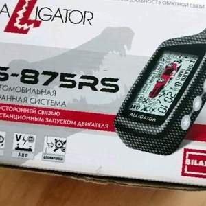 Сигнализация Автосигнализация Alligator S-875RS в Ишимбае