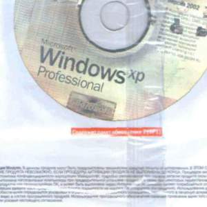 Windows XP pro SP1 eng в Сызрани