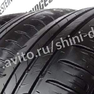 R15 Шины б/у 185 65 15 Michelin Energy saver в Обнинске
